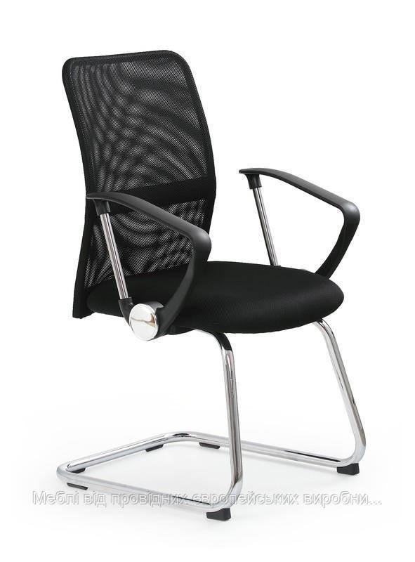 Компьютерное кресло VIRE SKID (черный) (Halmar)