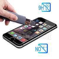Защитное стекло для экрана iPhone 6 / 6S (4.7) твердость 9H, 2.5D (tempered glass)