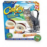 Набор для приучения кошки к унитазу CitiKitty туалет для кота, фото 1