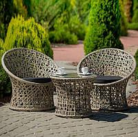 Набор садовой мебели для террас Rosalie cappuccino PATIO
