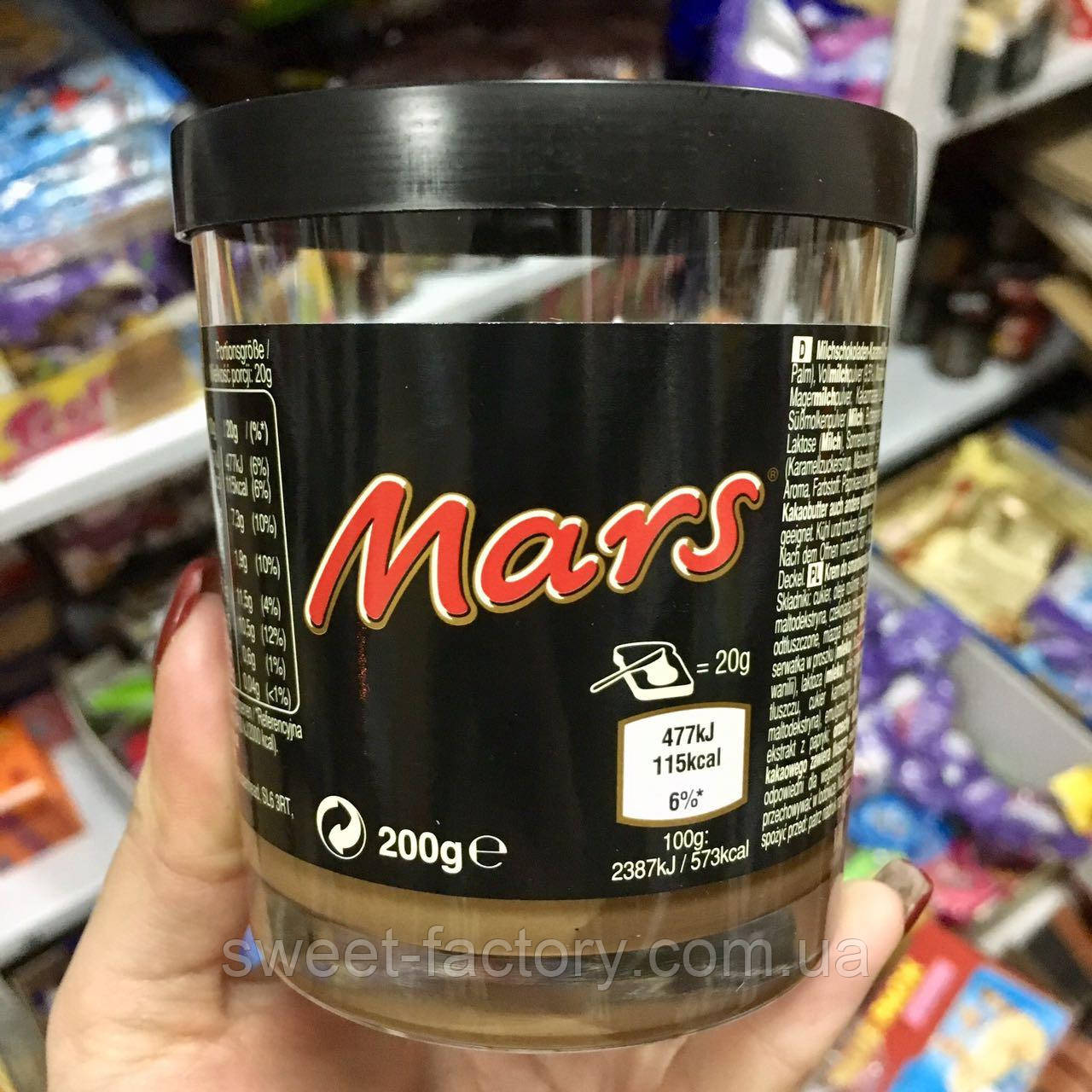 Паста Mars Creme