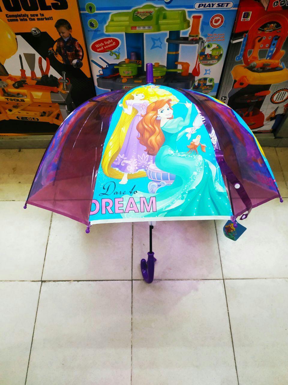 Детский зонт трость для девочек Русалка  ТОП Качество