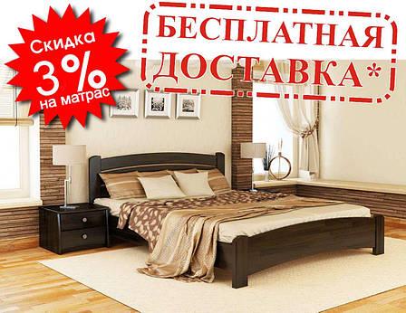 ✅ Деревянная кровать Венеция Люкс 80х190 см ТМ Эстелла, фото 2