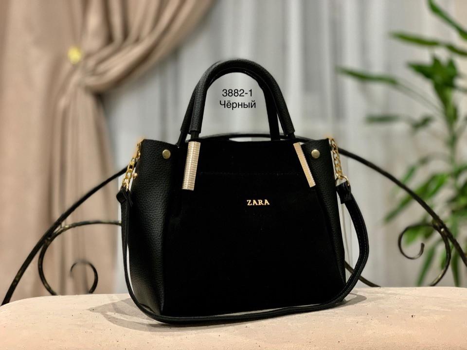 8afa5a7a40ab Небольшая замшевая сумочка Zara Черная Зара - Качественные реплики на сумки  известных брендов