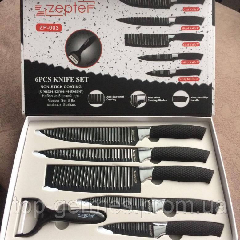 Набор кухонных ножей из 6 предметов Zepter