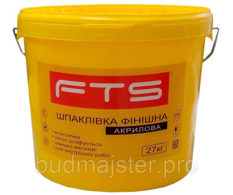 Шпаклівка FTS фінішна акрилова, 27 кг