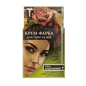 Крем-краска для бровей и ресниц Анна классик, темно-каштановый
