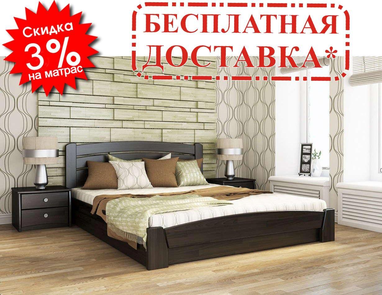 ✅ Деревянная кровать Селена Аури с механизмом 120х190 см. ТМ Эстелла
