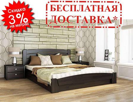 ✅ Деревянная кровать Селена Аури с механизмом 120х190 см. ТМ Эстелла, фото 2