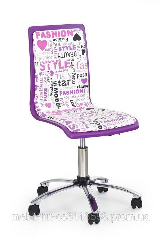 Компьютерное кресло FUN-7 (фиолетовый) (Halmar)