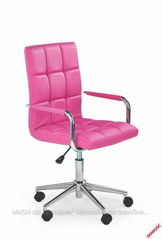 Компьютерное кресло GONZO 2 (розовый) (Halmar)