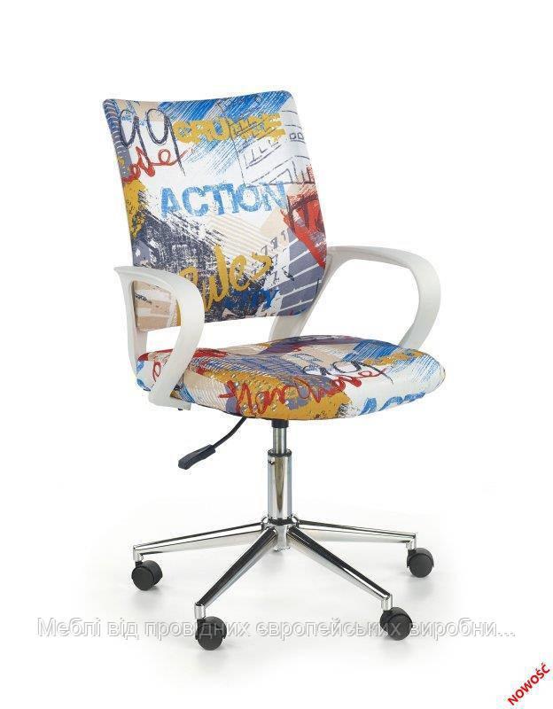 Компьютерное кресло IBIS (разноцветный) (Halmar)