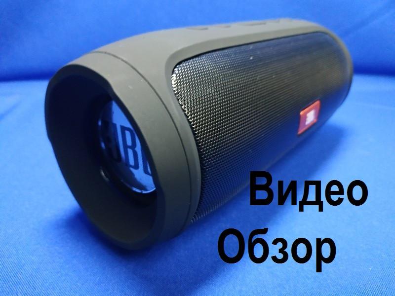 Беспроводная колонка JBL Charge 4 blaсk (черный)