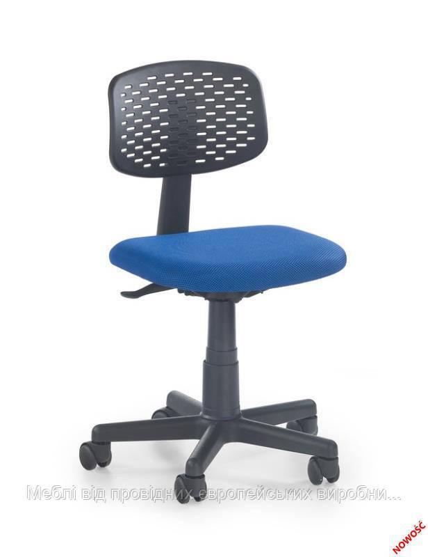 Компьютерное кресло LOCO 2 (черно-синий) (Halmar)