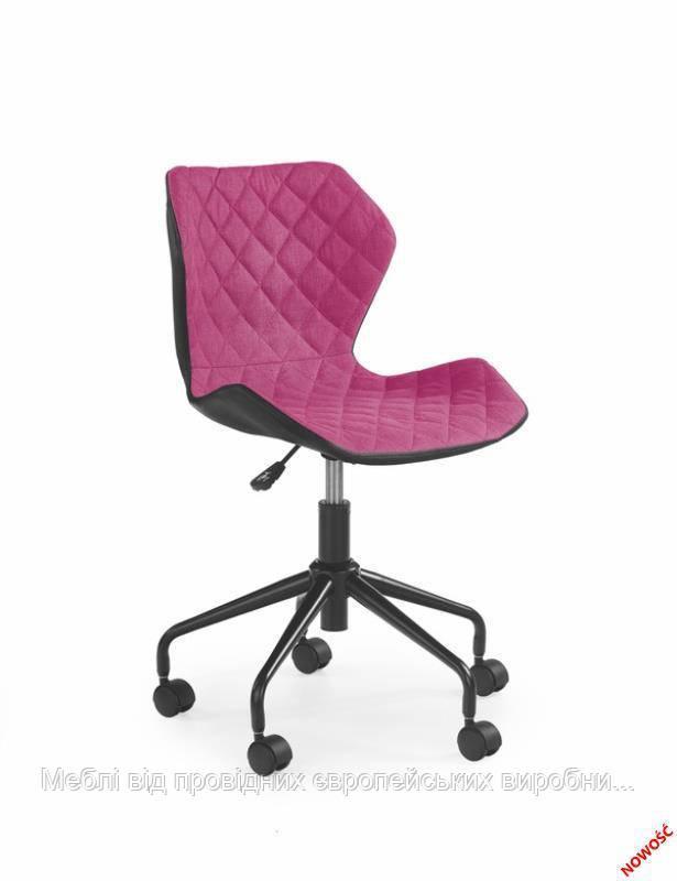 Компьютерное кресло MATRIX (розовый) (Halmar)