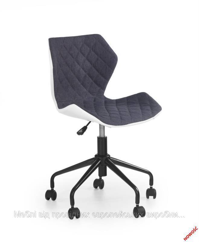 Компьютерное кресло MATRIX (серый) (Halmar)