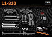 Съемник универсальный с сепаратором, NEO 11-810
