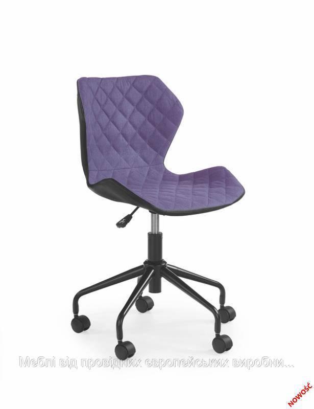 Компьютерное кресло MATRIX (фиолетовый) (Halmar)