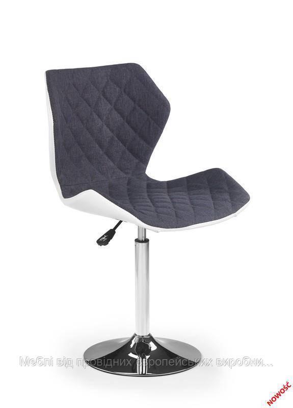 Компьютерное кресло MATRIX 2 (серый) (Halmar)