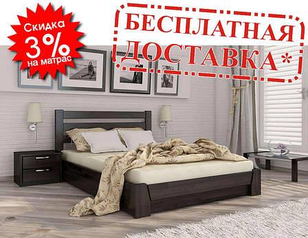 ✅ Деревянная кровать Селена с механизмом 120х190 см ТМ Эстелла, фото 2