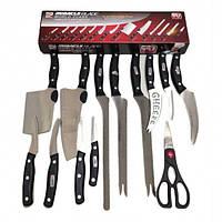 Набір ножів Мирэкл Блейд 12 шт і ножиці Miracle Blade World Class, фото 1