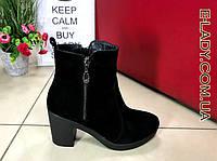 Ботиночки женские черные из натуральной замши на небольшом каблуке