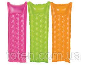 """Пляжный надувной матрас Intex 59718 """"Relax-A-Mat"""". 3 цвета"""