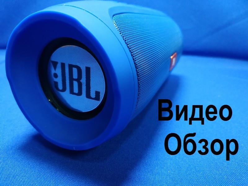 Блютуз колонка JBL Charge 4 blue (синий)