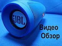 Блютуз колонка JBL Charge 4 blue (синий), фото 1