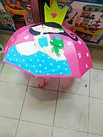 Детский Зонт Принцесса ТОП Качество