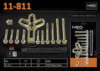 Съемник ступиц набор 13 шт., NEO 11-811
