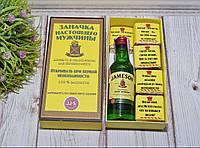 Мужской подарочный набор с виски Джеймсон Jameson, фото 1
