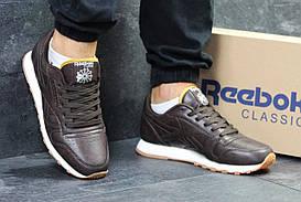 Мужские кроссовки коричневые Reebok 7285