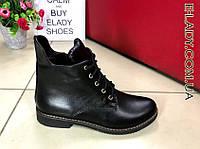 Черные ботиночки женские из натуральной кожи