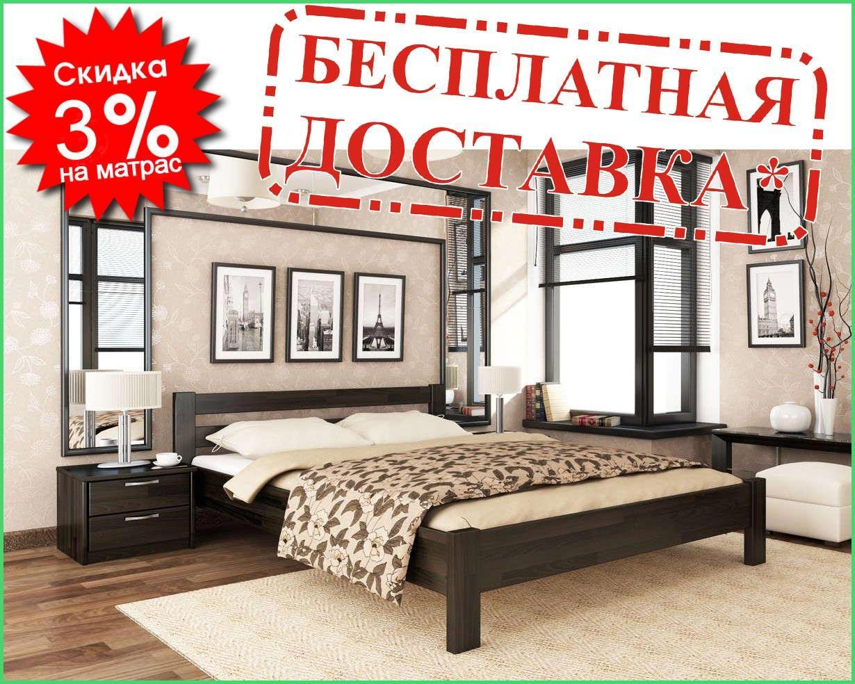 ✅ Дерев'яне ліжко Рената 80х190 см ТМ Естелла