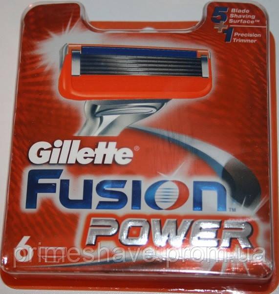 Gillette Fusion Power (джиллет фьюжн павер) упаковка 6 штук оригинал