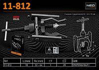 Съемник подшипников внутренний трехлапый, 15 - 42 x 70 мм., NEO 11-812