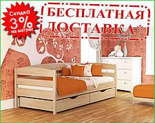 ✅ Деревянная кровать Нота Плюс ТМ Эстелла