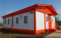 Строительство фельдшерско-акушерские пунктов ФАП