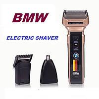 BMW 3-в-1 электробритва мужская купить в Украине, фото 1