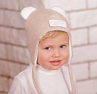 """Демисезонная шапка бежевая с ушками для мальчика """"Эмиль"""", 44, 46, 48, 50, 52"""