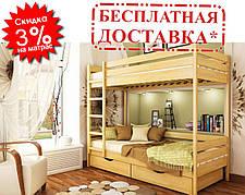✅ Деревянная двухъярусная кровать Дуэт 80х190 см ТМ Эстелла