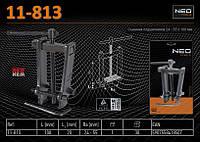 Съемник подшипников наружный  двухлапый, 24 - 55 x 100 мм.,  NEO 11-813