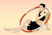 Обруч гимнастический «JEMIMAH Health Hoop II» (КОРЕЯ) 1.7 кг+скакалка в подарок