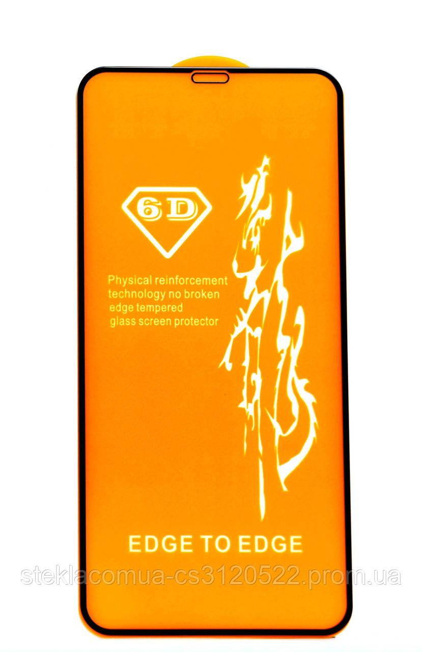 Защитное стекло 5D iPhone XS Max Black