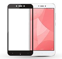 Защитное стекло 5D Future Full Glue для Xiaomi Redmi 4X black