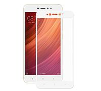 Защитное стекло 5D Future Full Glue для Xiaomi Redmi Note 5A white