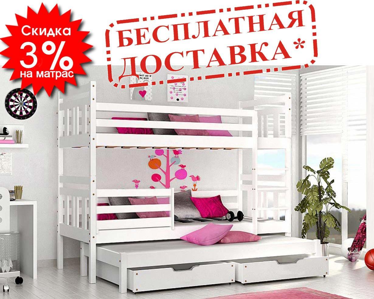 👪Двох'ярусне ліжко Джосі 80х190 см ТМ Mr.Mebl