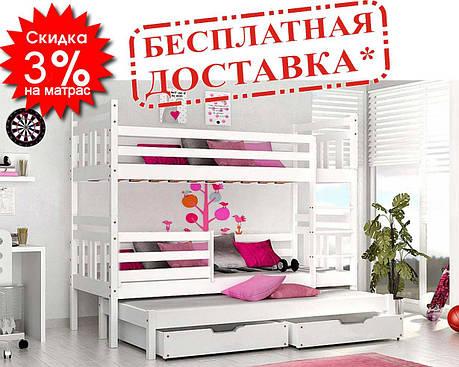 👪Двох'ярусне ліжко Джосі 80х190 см ТМ Mr.Mebl, фото 2