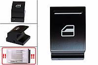 Кнопка стеклоподъемника VW Touran 7L6 959 855B 2K0 959857A 7E0 959 855A 7E0 959 855 1K4959857B 7L6959855